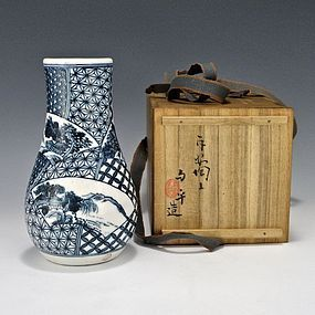 Seifu Yohei I Japanese Shonzui Style Vase with Box