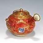 Seifu Yohei I Red & Gold Japanese Iroe Teapot