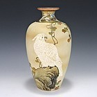 Kinkozan Sobei VII Moriage Enamel Cockatoo Vase