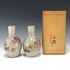 Seifu Yohei III Japanese Pottery Tokkuri Set with Box