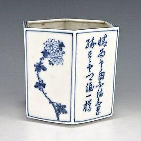 Seifu Yohei III Japanese Blue & White Hexagonal Jar or Vase