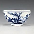 Seifu Yohei I Japanese Edo Era Blue & White Tea Bowl