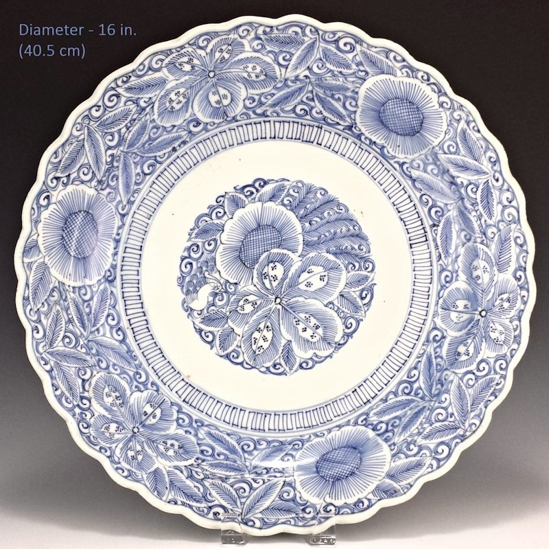 16 Inch Blue & White Japanese Edo Arita Imari Bowl or Charger