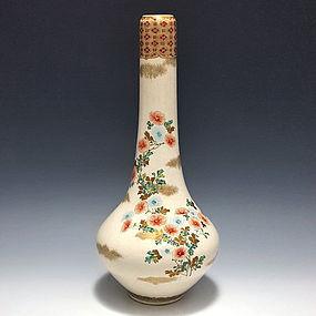 Ito Tozan I Japanese Satsuma 12.5 Inch Floral Vase