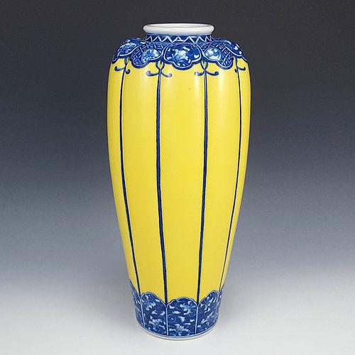Makuzu Kozan I 13.5 Inch Yellow Enamel Melon Shaped Vase