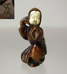 ISSEN, 19th Century Japanese Mixed Materials Netsuke, Entertainer