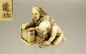 RYUCHIN (Gyokuhosai) 19th C. Japanese Netsuke:  Woman and Child