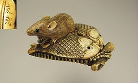 TOMOTAMI, 19th Century Japanese Netsuke, Rat upon Fish and Ferns