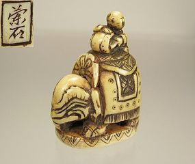 RANSEKI, Early 19th C., Kioto School, Netsuke:  Elephant Trainer