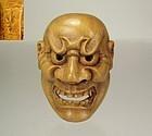 IKKO, 19th Century. Japanese Wood Mask Netsuke, Kyogen character Buaku