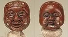 HOZAN, Early 19th C. Japanese Wood Lacquered Ojime - Okina Okame Mask