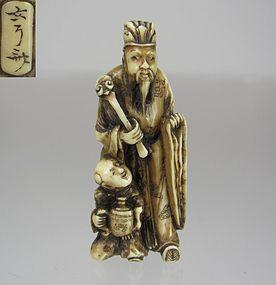 GENYOSAI, Early 19th C. Japanese Netsuke: Scholar and Karako