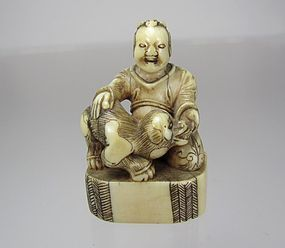 18th Century Japanese Netsuke:  Man with Dog