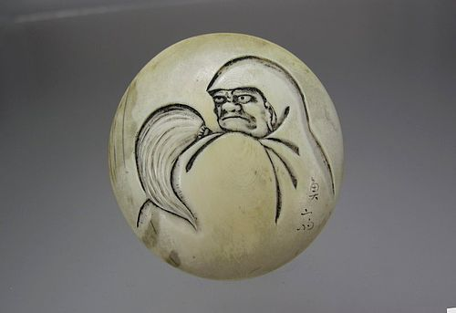 19th C. Japanese Manju Netsuke:  Portrait of Daruma