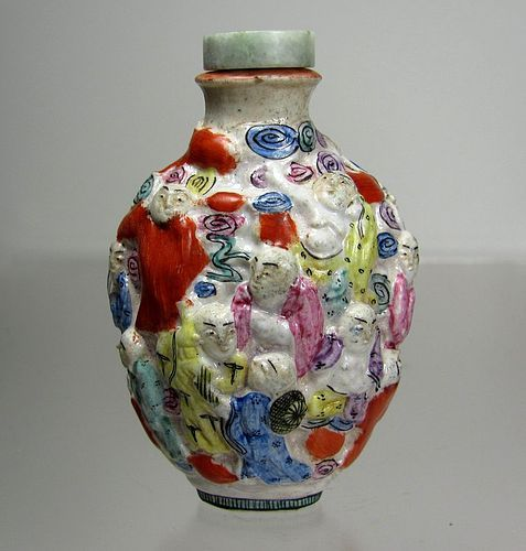 Antique Famille Rose Immortals Porcelain Snuff Bottle Daoguang Period