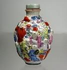 Antique Famille Rose Immortals Porcelain Snuff Bottle Daoguang Period