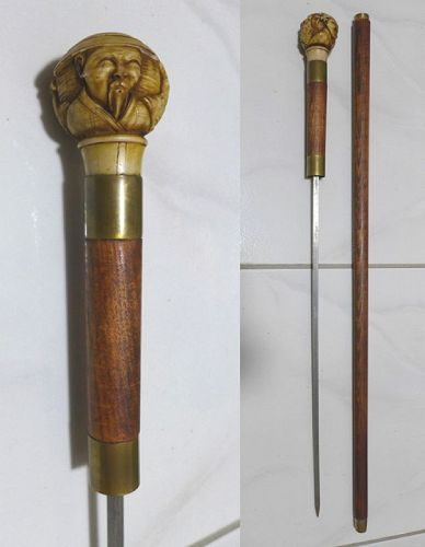 Antique GADGET CANE, Carved Bone Chinese Graphics Ball Handle, 36 Inch