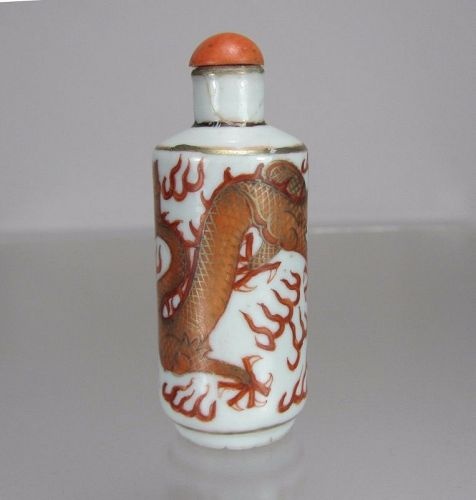 19th Century Red-underglazed Porcelain Snuff Bottle, Qianlong Mark