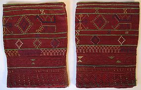 A pair of embroidered woman's leggings from Afghanistan