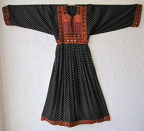 A Kuchi woman's dress from Afghanistan