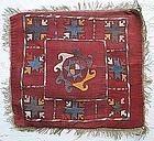 An Uzbek Lakai food cover - early to mid 20th century