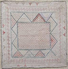 A Hazara prayer cloth from Bamiyan - mid 20th century