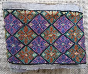 A finely embroidered Hazara textile - mid 20th century