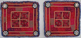 A pair of Pashtun table cloths from Afghanistan