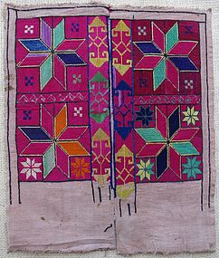 A Hazara cloth from Afghanistan, mid 20th century