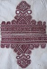 An old textile from Katawaz, Ghazni province