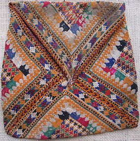 A purse from Baluchistan, mid 20th century