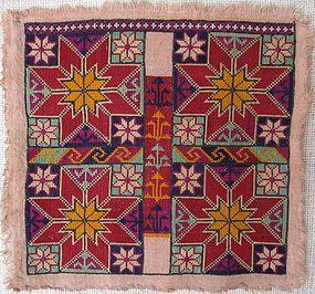 An old Hazara textile from Bamiyan or Ghazni province