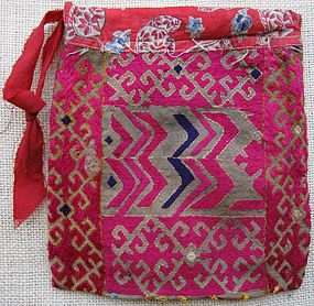 A silk embroidered purse from Swat Valley, Pakistan