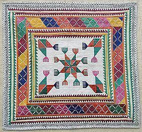 A silk embroidered Hazara textile
