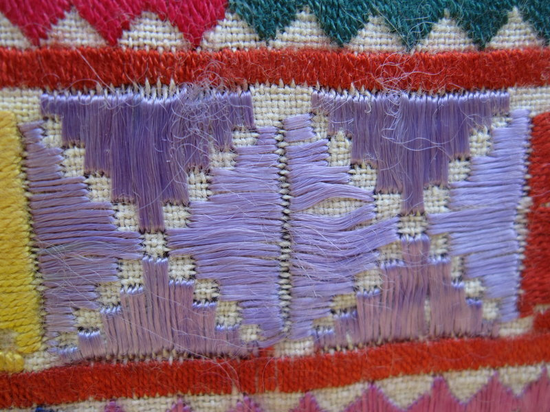 An embroidered cloth from central Afghanistan