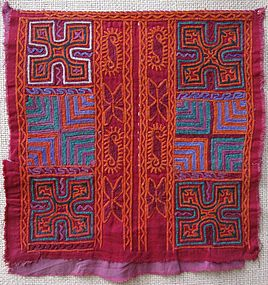 A Pashtun embroidered panel