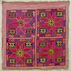 An embroidered textile from Gardez, Afghanistan