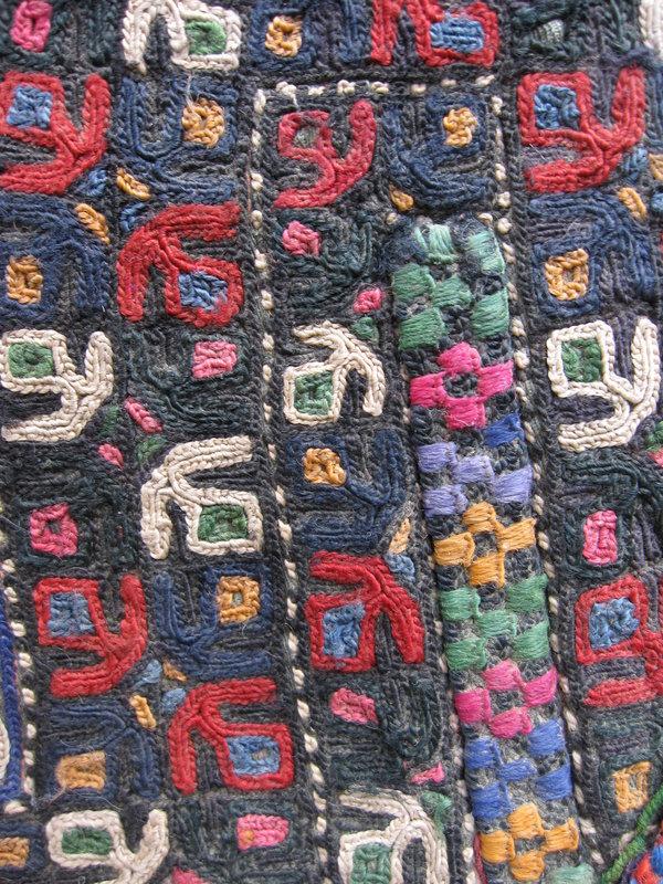 A vintage Turkmen Tekke silk embroidered child's bib
