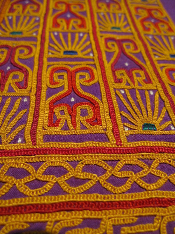 A finely embroidered dress front from Afghanistan