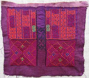 A Mangal Pashtun textile
