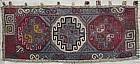 A vintage Uzbek napramach from northern Afghanistan