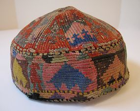 An Uzbek child's hat from northern Afghanistan