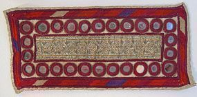 A small dowry textile