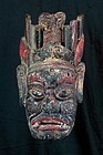 Very old  mask N°41, China