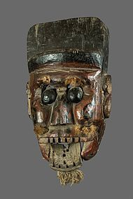 Old Chinese Nuo mask, China