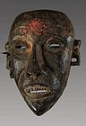 super fine primitive mask,  Nepal