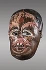Ramayana mask with large teeth, Himalaya, Nepal, India