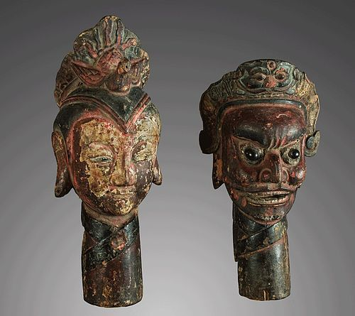 Mythic Primordial Couple, Nuo culture, China