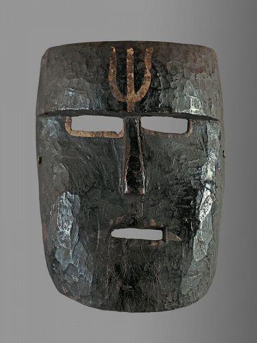 Flat black primitive mask with trisul, Himalaya, Nepal