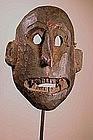 Tribal Mask Gurung Peoples, Himalaya